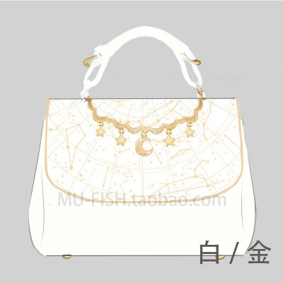 Mufish Constellation Print 2 Way Handbag(White/Pre-Order)